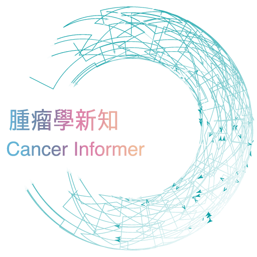 cancer informer Hong Kong 香港 腫瘤學新知 分享腫瘤領域最新進展, 包含熱議話題、專題和實用工具, 例如NCCN、ASCO 及 ESMO 消息更新 favicon